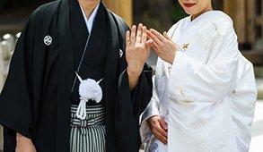 Marry Japanese Girls Traditional Japanese Wedding