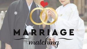 Osaka Marriage Agency Marriage Matching