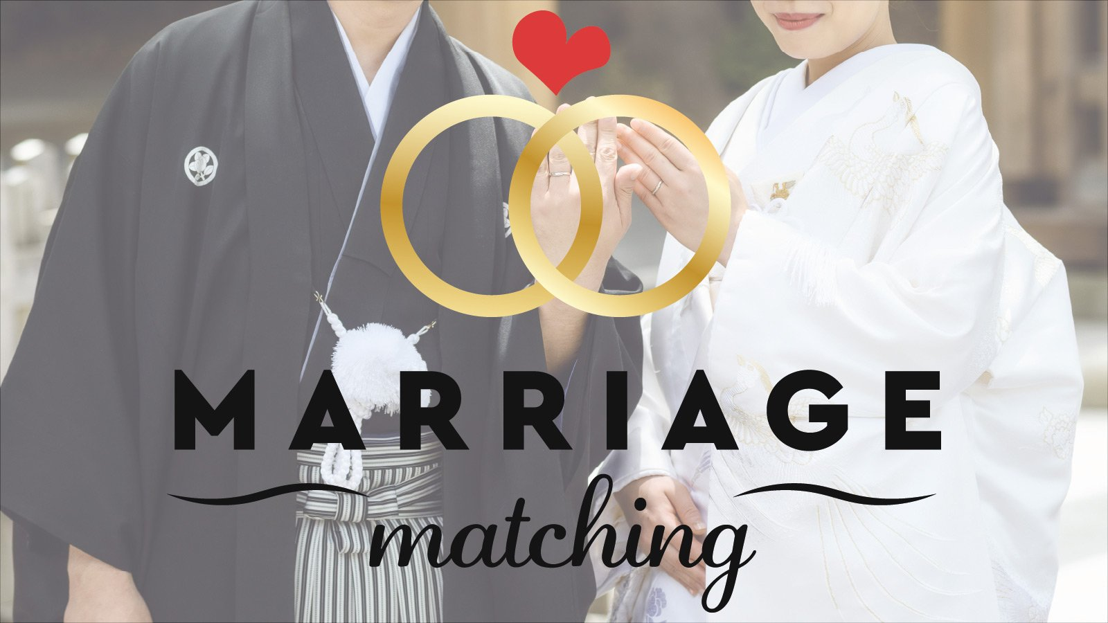 Osaka Marriage Agency Marriage Matching